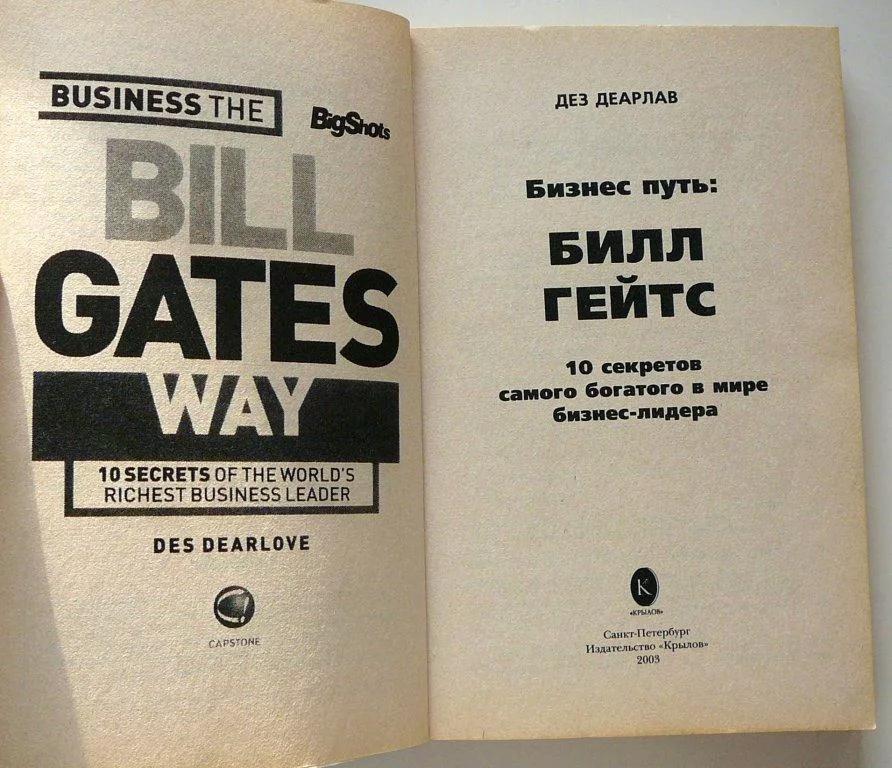 Книги и чтение E0a32610