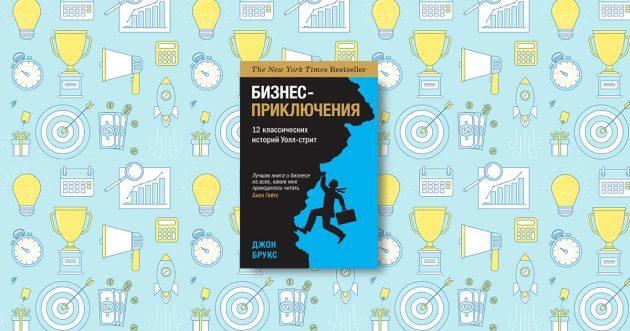 Книги и чтение Ecbook10