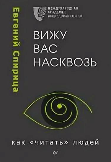 Книги и чтение F8e2c010