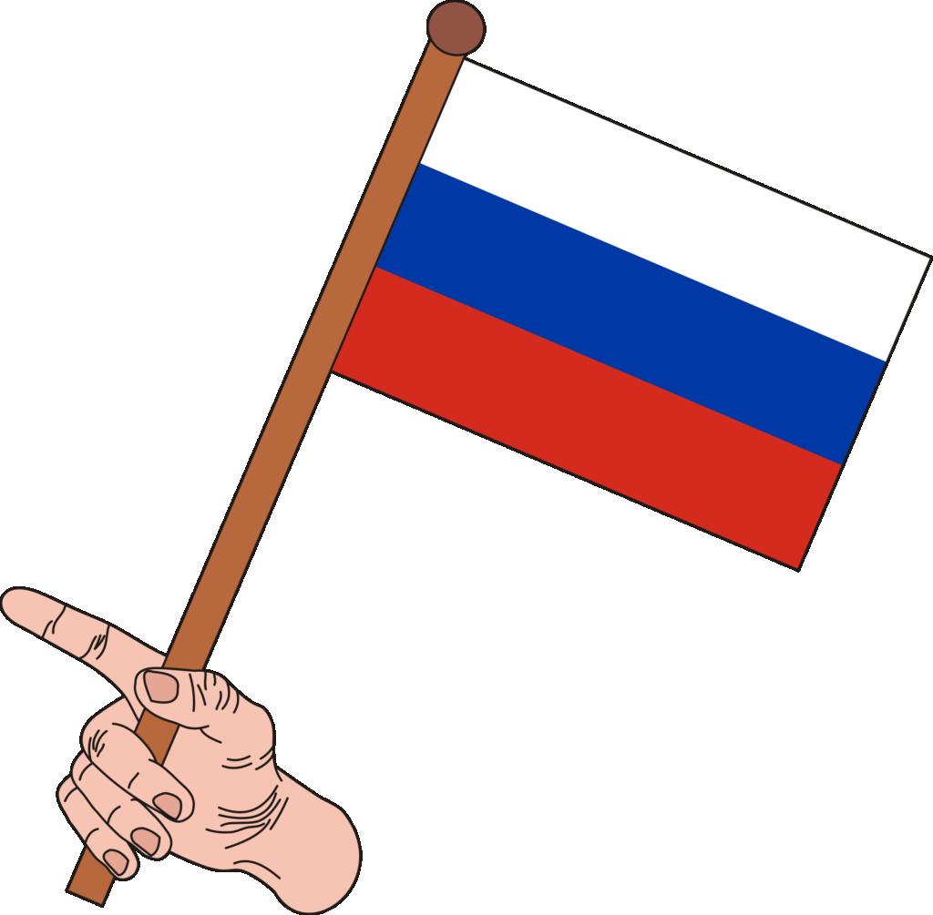 Праздники и знаменательные события Flag-210