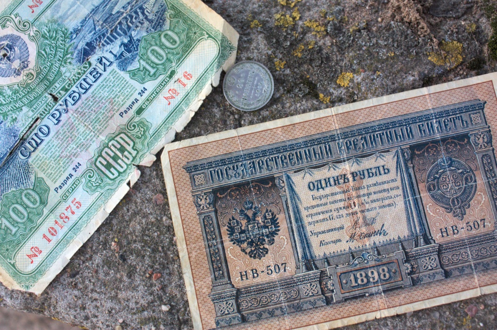 Деноминация Money-10