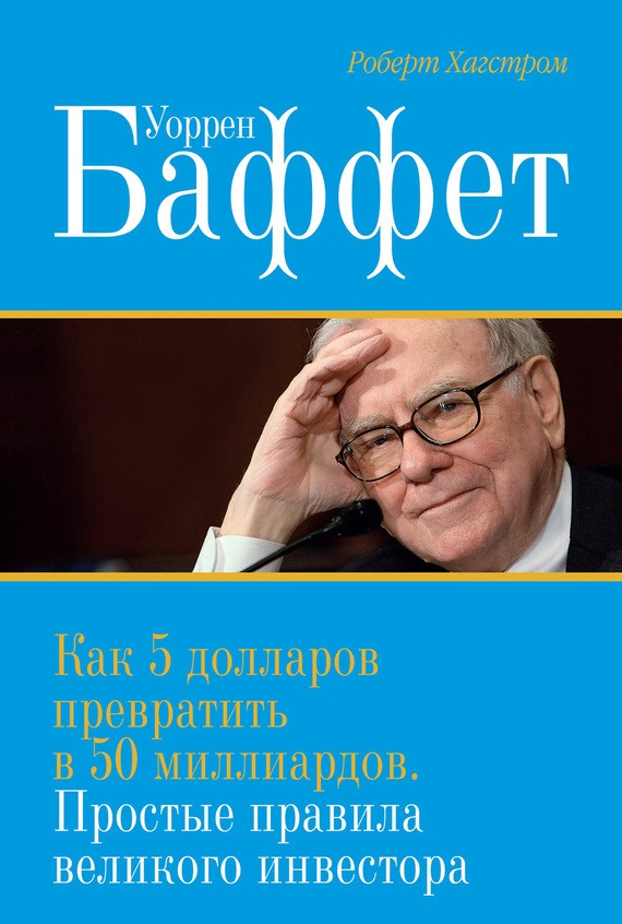 Книги и чтение Obzor-10