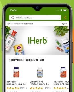 Магазины для здорового питания Ruappi10