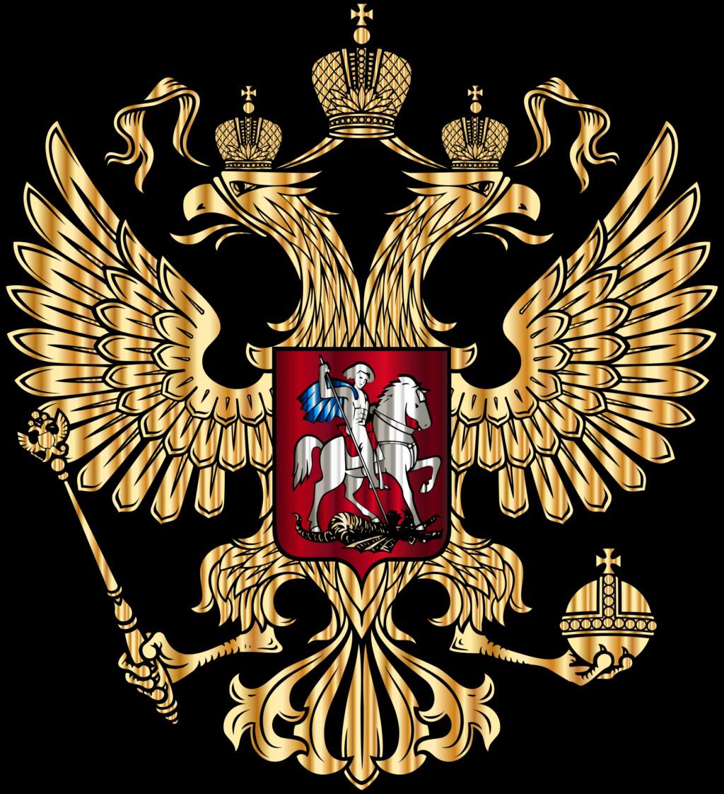 Праздники и знаменательные события Russia10