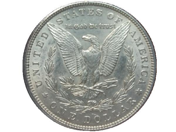 "Monedas ""TIPO DURO""  Revers10"