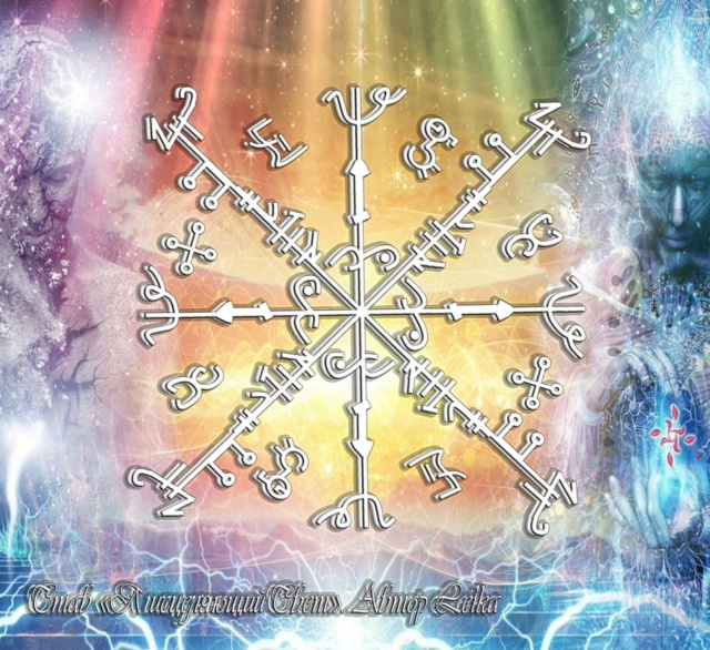 Став «Я исцеляющий Свет» 720pc710