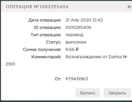 Darina - darina.world Oao21010