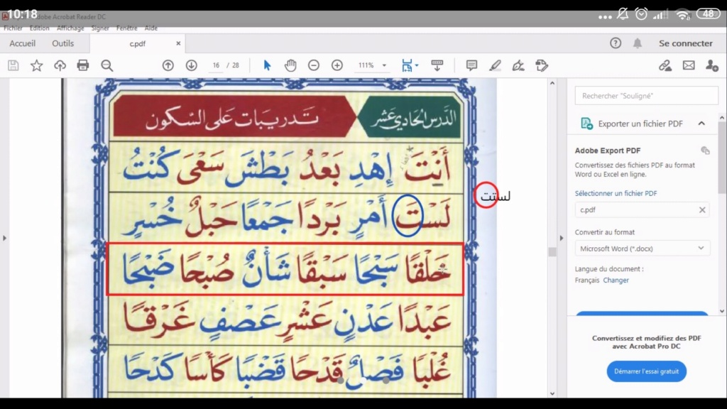 Hajar2013 - Nouranya 5/8 - Page 3 Screen16