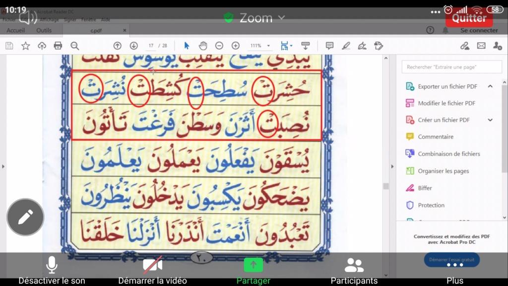 Hajar2013 - Nouranya 5/8 - Page 3 Screen25