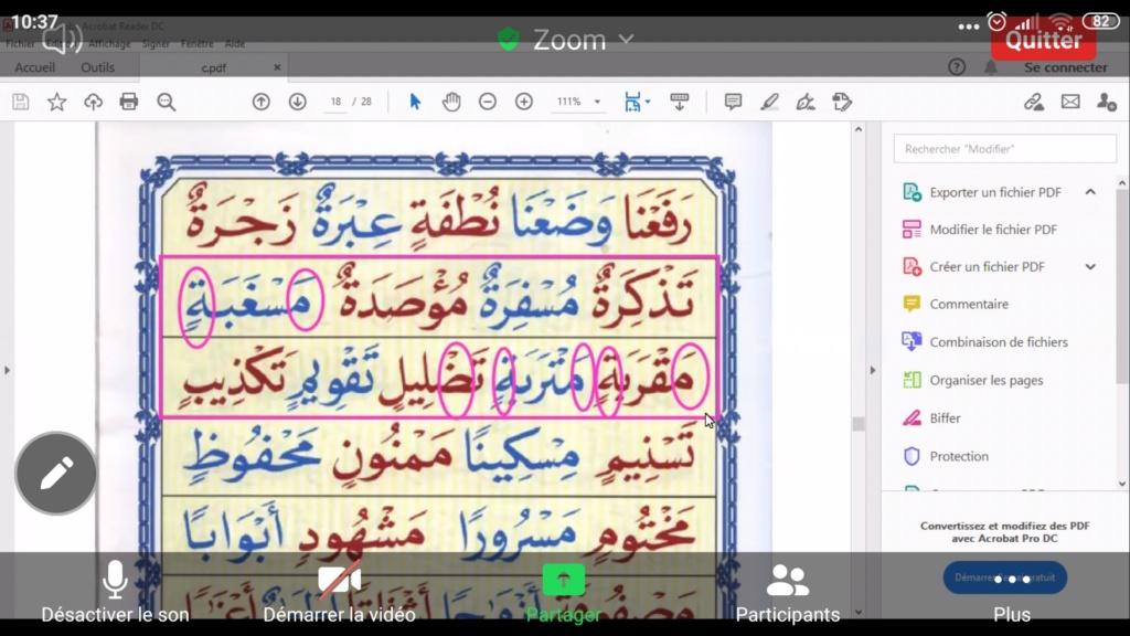 Hajar2013 - Nouranya 5/8 - Page 3 Screen33
