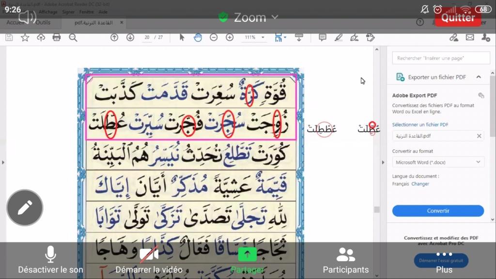 Hajar2013 - Nouranya 5/8 - Page 4 Screen49