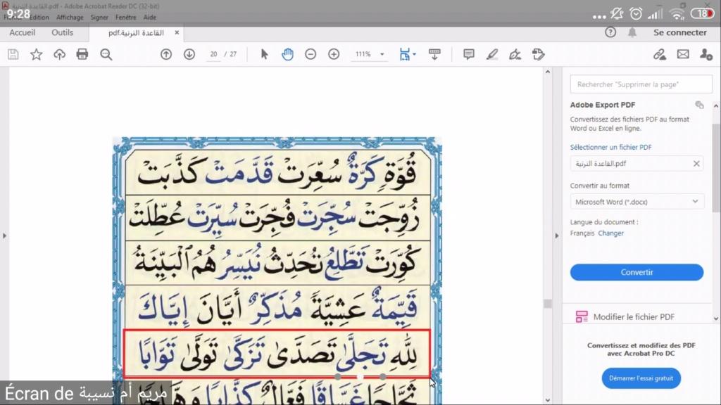 Hajar2013 - Nouranya 5/8 - Page 4 Screen50