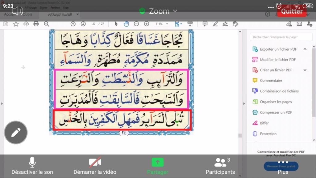 Hajar2013 - Nouranya 5/8 - Page 4 Screen53