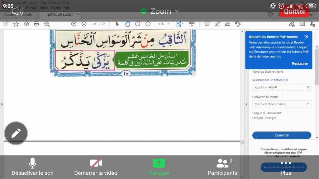 Hajar2013 - Nouranya 5/8 - Page 4 Screen60