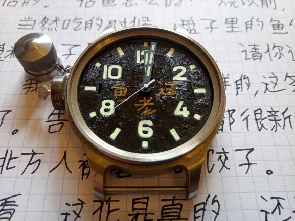 règlage d'un Vostok 2415 Img_2023