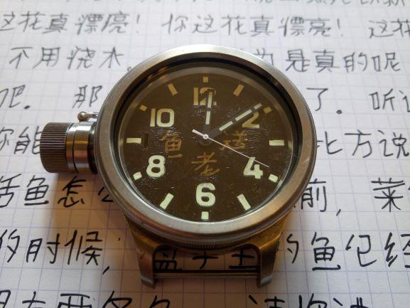 règlage d'un Vostok 2415 Img_2024