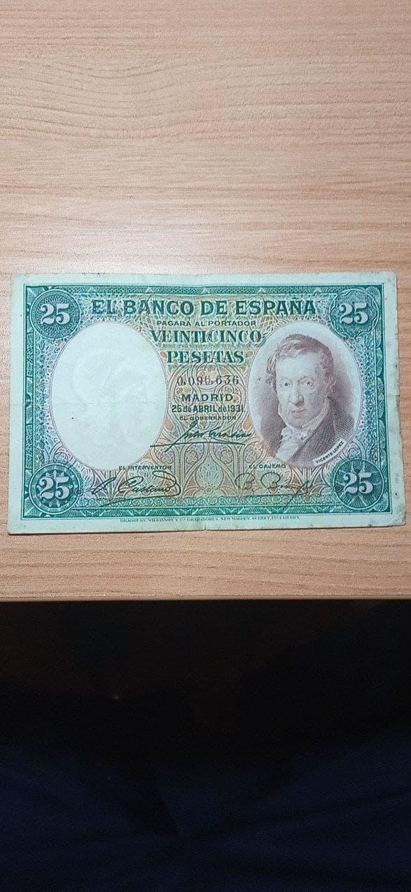 25 pesetas 1931 Photo_11