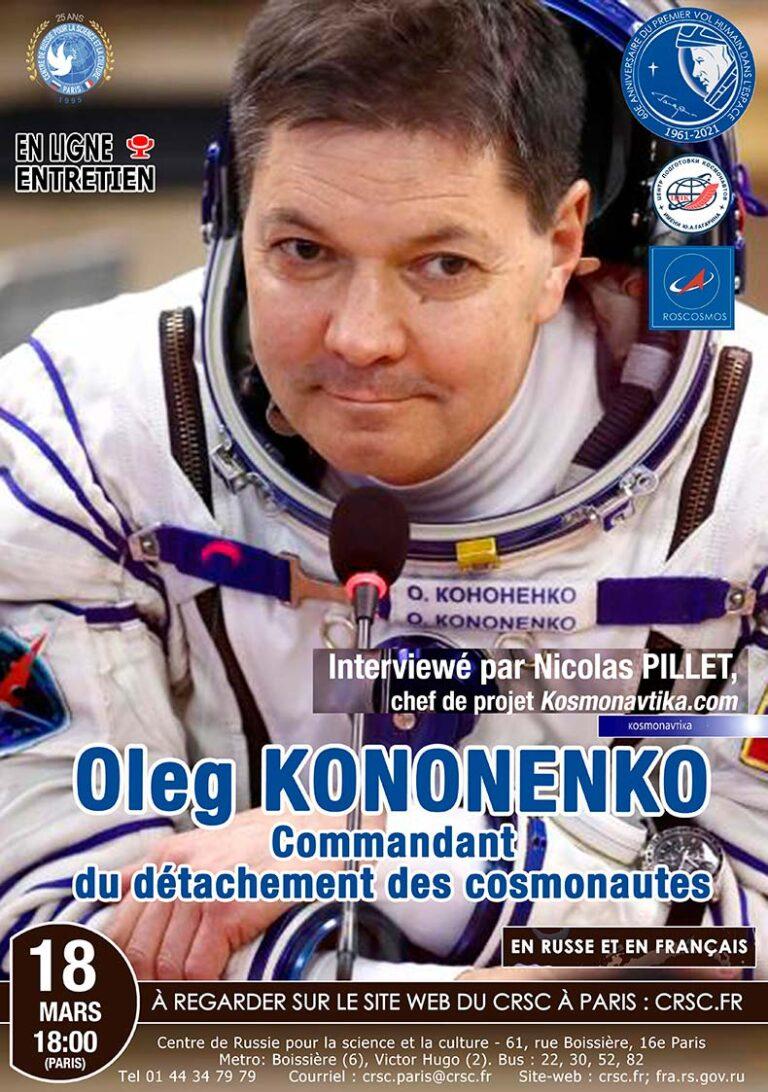 Interview d'Oleg Kononenko Konone10
