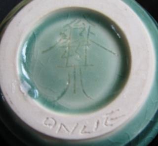 Onlie Ong ..... Onlie_12
