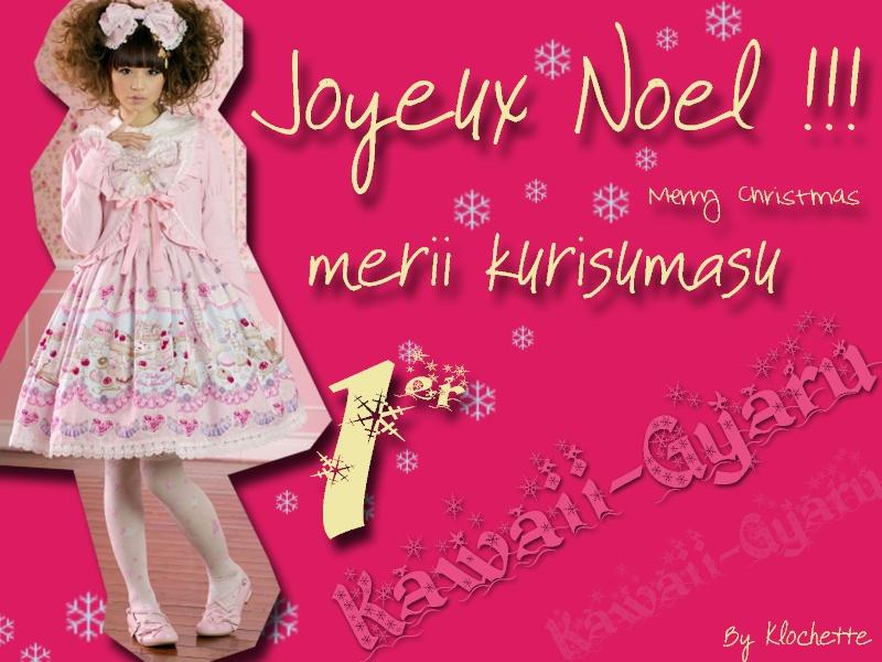 Cadeaux de Noël ^^ Kdo_no11
