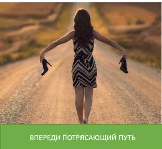 Первый отзыв о начавшемся вебинарном начальном курсе. 2019-034