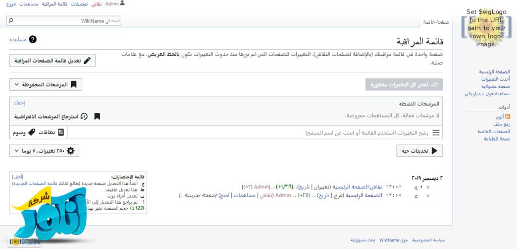 سكربت الموسوعة الحرة مثل ويكيبيديا