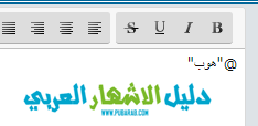 """كود وضع اشارة """"@"""" بجانب اسم العضو لتسهيل الاقتباس والذكر 5711"""