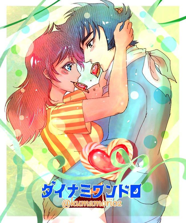 Great Mazinger : special Jun Honoo ! - Page 19 Cdwm5f10