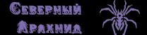 Деко-ка-Сая - Страница 2 41010
