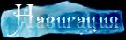 """Фонтан """"Твое желание"""" - Страница 6 Booton25"""