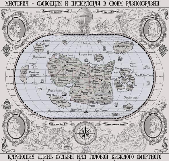 Карта Kopiya10