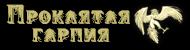 Гейр Sa51010