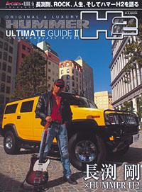 Les magazines pour Hummer sous toutes les coutures  Fl200610