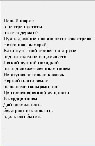 стихи картинки, Вк Вконтакте -  11111110