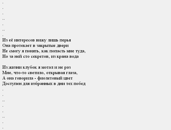 стихи картинки, Вк Вконтакте -  11111112
