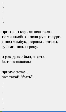 стихи картинки, Вк Вконтакте -  50505010