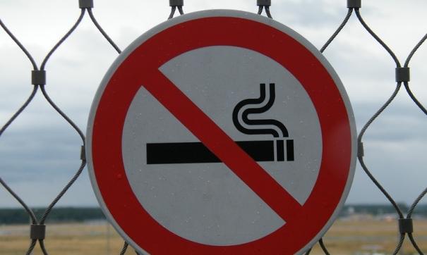 кошмар,белорусские сигареты исчезли 5506fc10