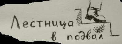 Черновик офлайн - - Страница 17 7668210