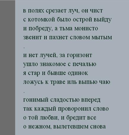 https://i.servimg.com/u/f93/17/85/03/68/_ua11.png
