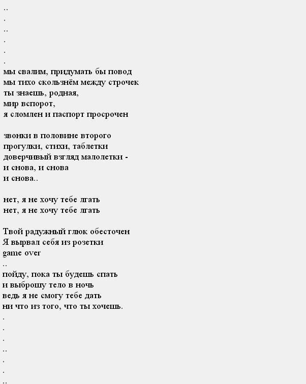 стихи картинки, Вк Вконтакте -  Oa10