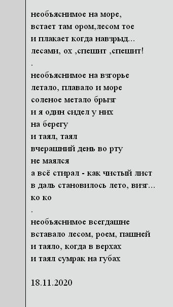 https://i.servimg.com/u/f93/17/85/03/68/oua__a11.png