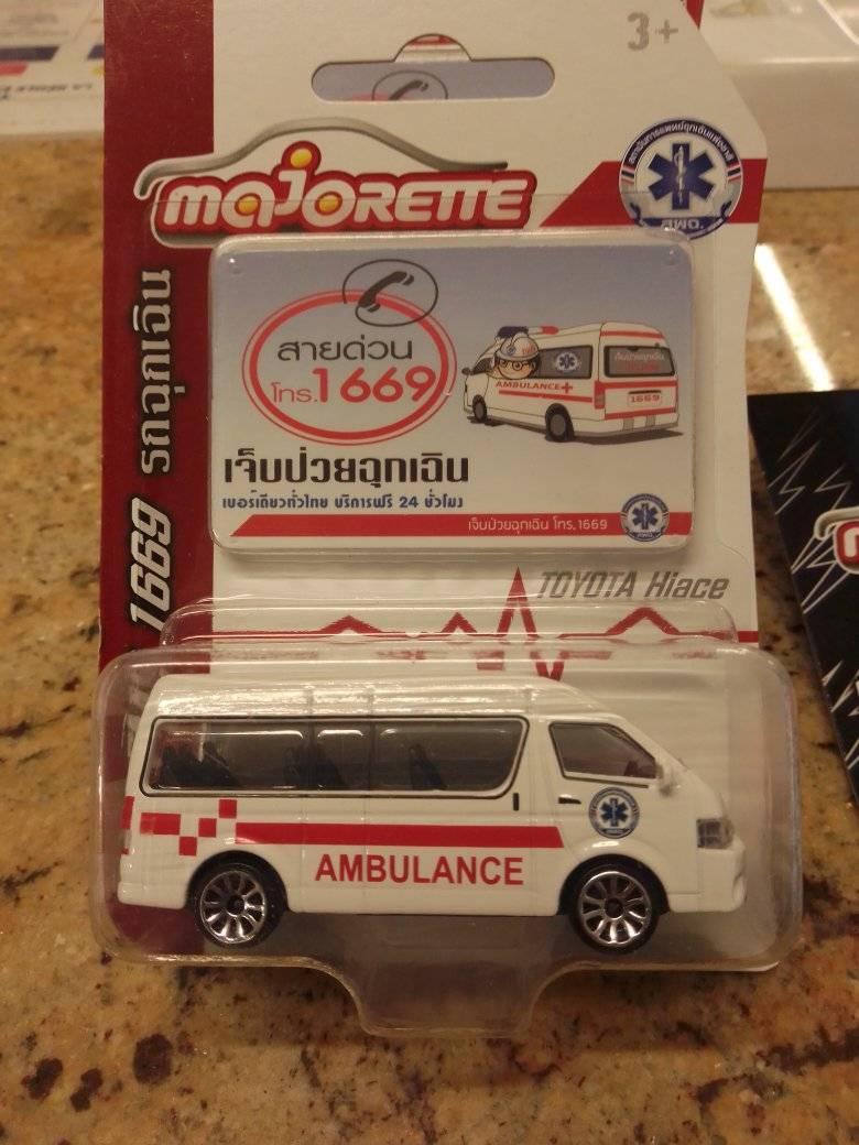 N°216C - Toyota HIACE 12069910