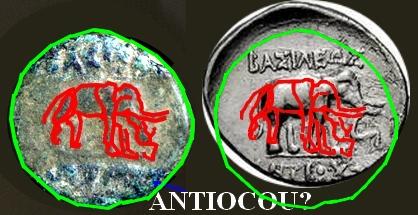 Séleucide à l'éléphant Antioc12