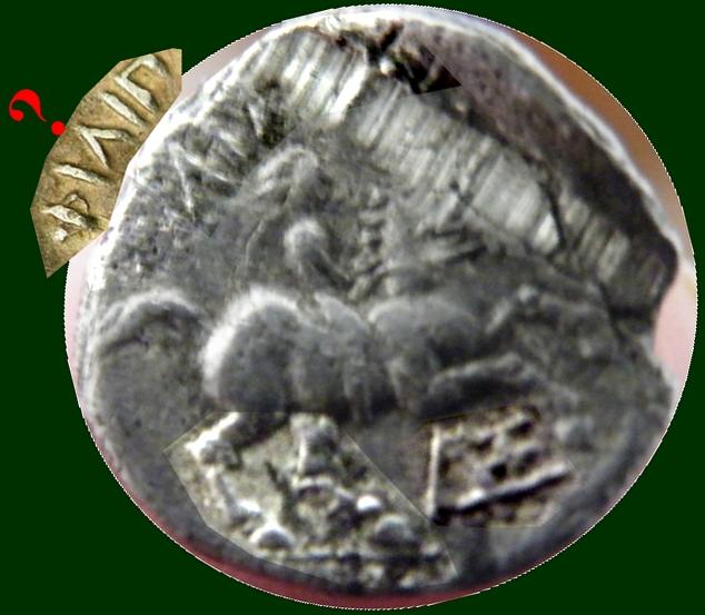 Tetrobole ou cinquième de statère pour Philippe III Arrhidée ... Azolri10