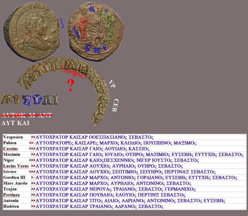 Bronze colonial d'Antioche pour Alexandre Sévère ... Besoin10
