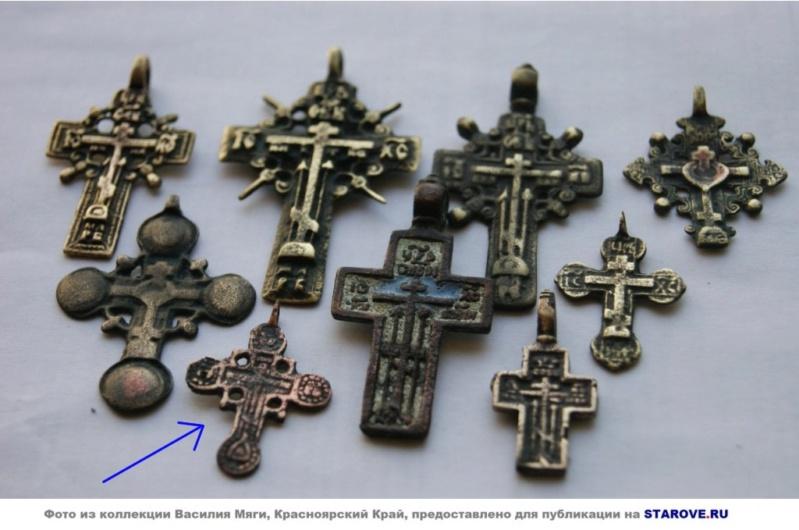 petit croix à identifier Croix_12