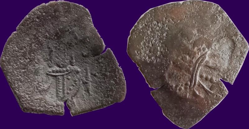 monnaie à identifier  Davcam15