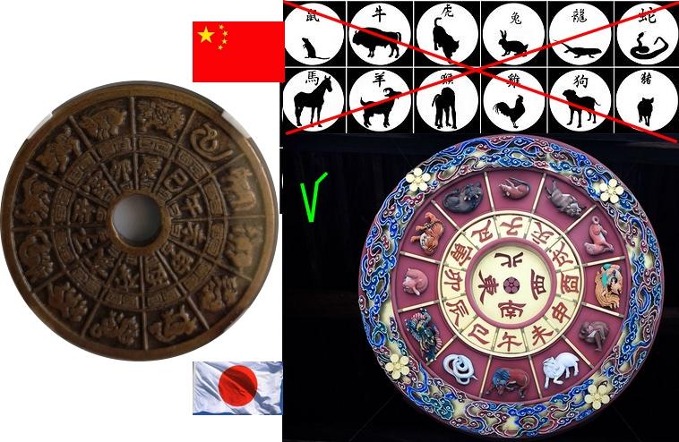 Amulette certifiée cqcoins.cn Eto_ja10