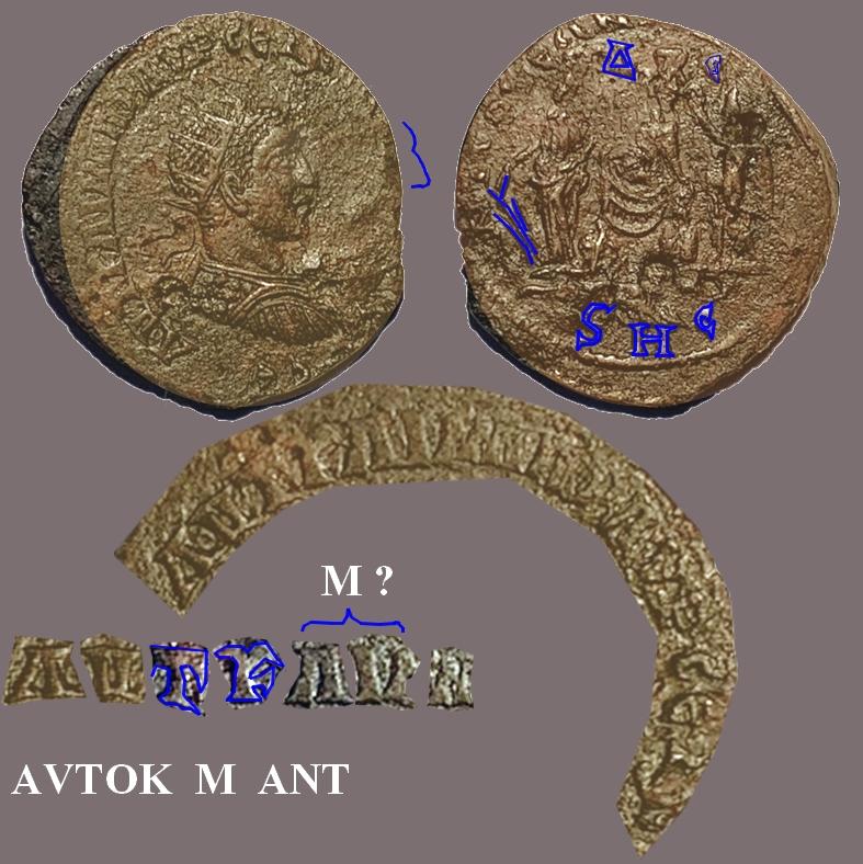 Bronze colonial d'Antioche pour Alexandre Sévère ... Jean_l10