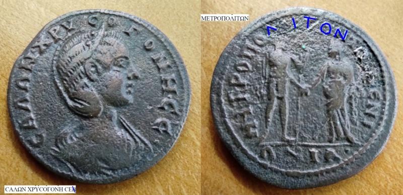 Monnaie de Salonine, revers à préciser... Jean_l12